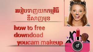 free youcam makeup app free youcam makeup for android