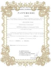 certificate template pages template certificate template pages