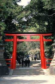 Small Picture japanese arch travel n dream locations Pinterest Japan