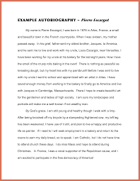 college autobiography sample perfect example of self biography  college autobiography sample perfect example of self biography essay examples