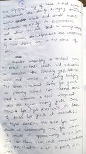 essay about education is the key to success hbs essay analysis hbs  sample essay balaji d k ias rank cse insights a1kau4604frbaaeqa6mly1au huar8de3l62a2dry2jgdly1l fbst1qf2cbddaa6ej0sxrydk hgfanab94dce930tcdwaq40w