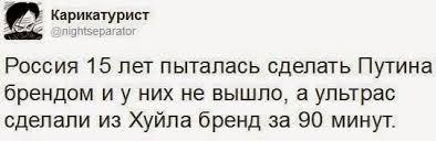 Российских военных на Донбассе лечат отдельно - во избежание утечки информации, - разведка - Цензор.НЕТ 8131