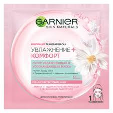 """Тканевая маска для лица <b>Garnier</b> """"<b>Увлажнение</b> + Комфорт"""", супер ..."""