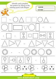 Kindergartenets Printable Pattern Matching Math Writing Comparing ...