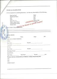 Form Tb Test Form The Bvis Bassets View Of Islands Medical