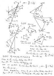 Силовой расчет механизма курсовые работы по ТММ Публикации  Силовой расчет механизма
