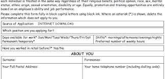 Resume Forms Online New Online Resume Templates Free Professional Resume Templates