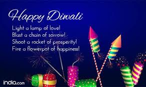 Write few lines about diwali