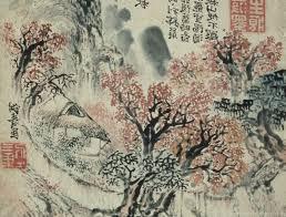 Japanese Art Wallpaper 4K (Page 1 ...