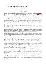 vote of thanks sample prof ved prakash secretary ugc on initiation of golden jubilee year of ugc