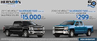 Herndon Chevrolet | Chevy Dealership | Lexington, SC