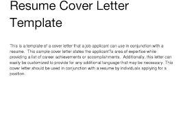 Cool Cover Letter Vs Resume Photos Hd Goofyrooster
