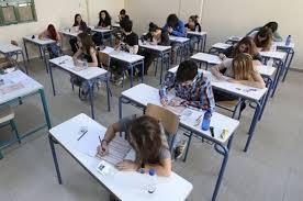 Αποτέλεσμα εικόνας για Αλλαγές στην Υ.Α. για την πρόσβαση στην Τριτοβάθμια Εκπαίδευση υποψηφίων με τις Πανελλαδικές Εξετάσεις Γενικού Λυκείου