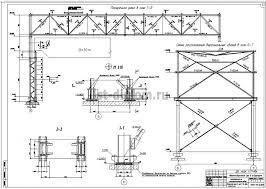 Дипломная работа по строительству на тему механосборочный цех  5 Поперечная рама в осях В Г
