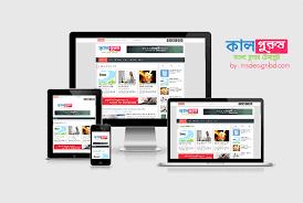Kalpurush Responsive Bangla Blogger Template Ms Design Bd