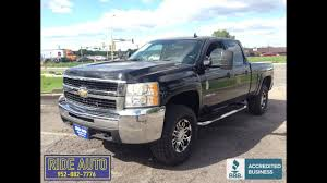 2008 Black chevy Silverado 2500 HD 17217 - YouTube