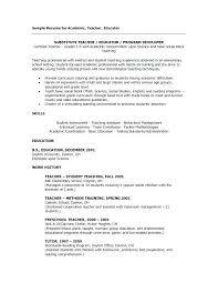 Biotech Resume Examples Biotech Resume Sample Matookus Info
