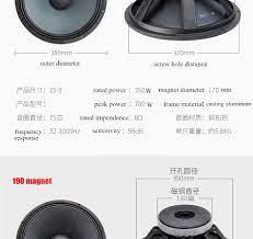 The 15 inch high power woofer speaker 700W high sensitivity transparent  sound performance show 15'' subwoofer bass speaker unit|Public  Broadcasting