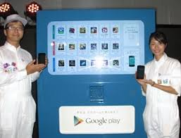 Google Vending Machine Adorable Google Play Gets NFC Vending Machines In Japan NFC World