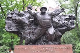 Подвиг героев панфиловцев в годы Великой Отечественной войны