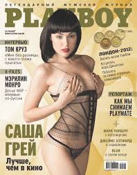 Sasha Grey for Playboy Magazine Russia Your Daily Girl