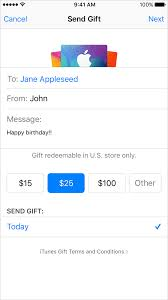 codes 2016 free itunes gift card generator gift an amount apple