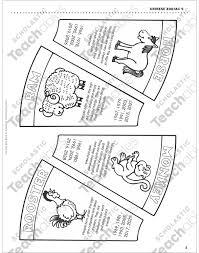 Chinese Zodiac Wheel Printable Craftivities