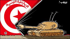 لماذا تدعم إسرائيل الانقلاب في تونس؟