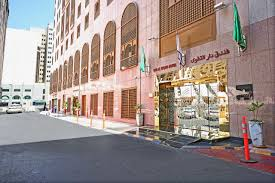 Al Mukhtara International Hotel Al Hateem International