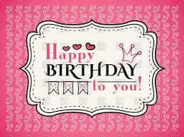 Happy Birthday Card Elegant Retro Frame On Pink Curly Wallpaper Stock Vector Image