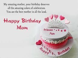 Happy 75th birthday my dearest mummy. Birthday Status For Mom Happy Birthday Mother Messages