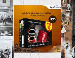 12 tins dark roast and 12 tins light roast. Nescafe Mug Projects Photos Videos Logos Illustrations And Branding On Behance