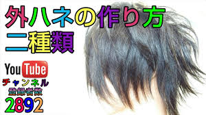 髪型 V系 セット 美しい髪