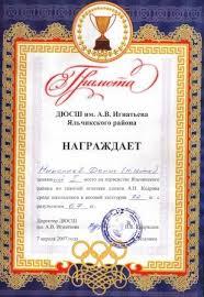 Купить диплом среднее специальное ульяновск ru Купить диплом среднее специальное ульяновск iv