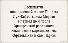 Как люди описали свою дипломную работу одним предложением ru совместно с порталом the question нашел людей которые все таки сумели раскрыть суть своего дипломного исследования в одном предложении