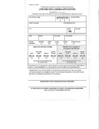 Email Fillable County - Lifetime License Huntingdon Dog Print Fax Online Pa Huntingdoncounty Pdffiller Application