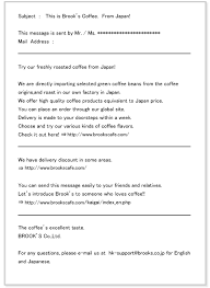 email introduction sample sample introduction email memo formats