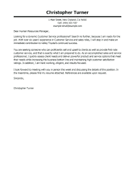 Cover Letters For Customer Service Jobs Cover Letter Format Cover
