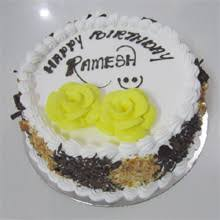 Online Cake Delivery In Chennai Order Cake Online Chennai Cake