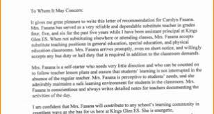 Letter Of Recommendation Archives Getscholar Com Admission