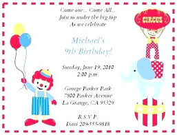 Design Your Own Birthday Party Invitations Design Your Own Party Invitations Birthday Party Invitation Card And