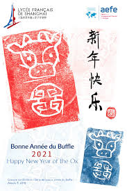 The year of the metal ox symbolizes loyalty, hard work, determination, confidence, and discipline. The Lfs Wishes You A Happy New Year Of The Ox Lycee Francais De Shanghai