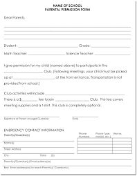 Permission Slip Template Unique Overnight Field Trip Permission Form Template Parental Templates