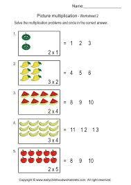 Pictures Multiplication Worksheets # 2