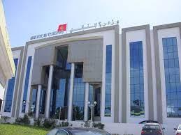 وزارة النقل (تونس) - ويكيبيديا