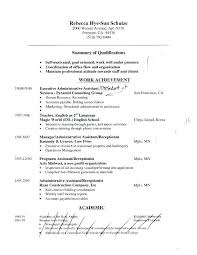 Resume Activities Examples 8 Best S Images On A Hobbies Interests ...