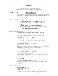 Daycare Resume Amazing 1319 Child Care Resume Sample Child Care Resume Sample Worker Position