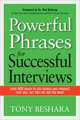Buy The Resume And Cover Letter Phrase Book Microsoft Store