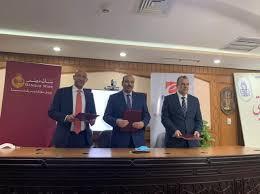 """Banque Misr بنك مصر - بروتوكول تعاون ثلاثي بين بنك مصر و """"إي فاينانس""""  ومشيخة الأزهر الشريف لدعم منظومة التحصيل الإلكتروني للطلاب والموظفين في  إطار التوجه العام من الدولة المصرية نحو نشر"""