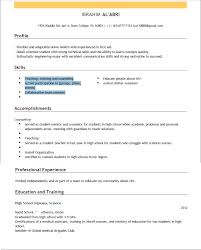 Mca Fresher Resume Good Essay Quotes Romeo Juliet Write Good Essay